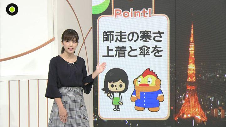 2019年11月26日河出奈都美の画像09枚目