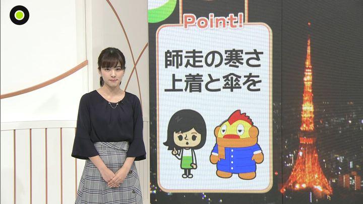 2019年11月26日河出奈都美の画像10枚目