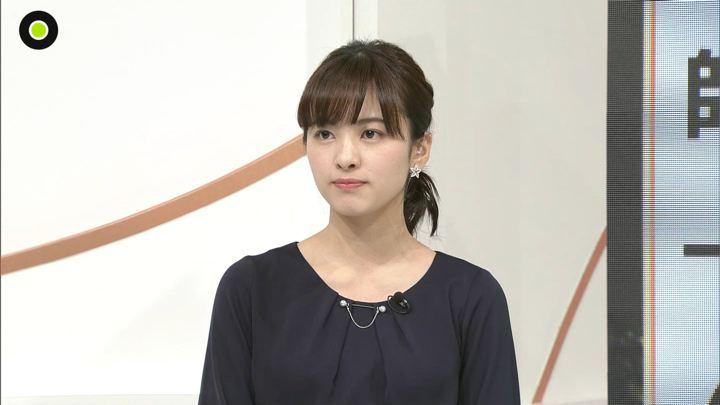 2019年11月26日河出奈都美の画像11枚目