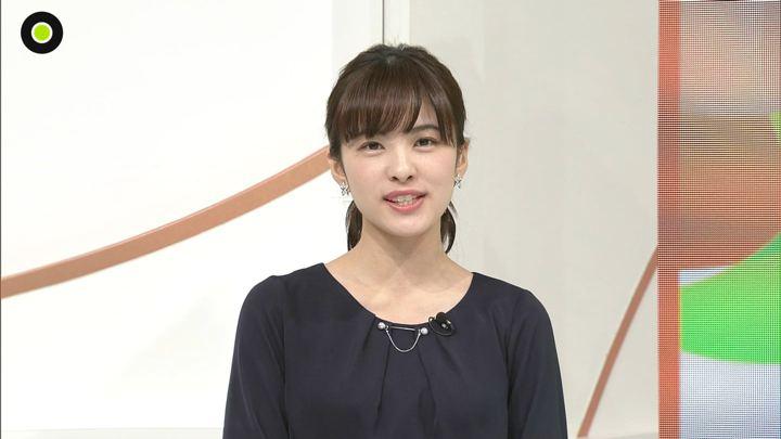 2019年11月26日河出奈都美の画像12枚目