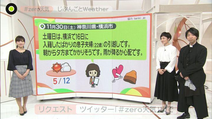 2019年11月26日河出奈都美の画像13枚目