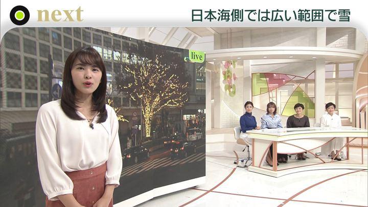 2019年11月27日河出奈都美の画像05枚目