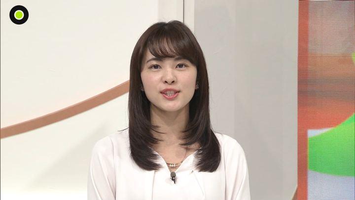 2019年11月27日河出奈都美の画像08枚目