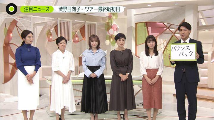 2019年11月27日河出奈都美の画像12枚目