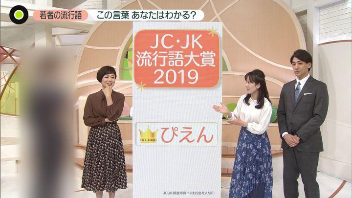 2019年12月02日河出奈都美の画像02枚目