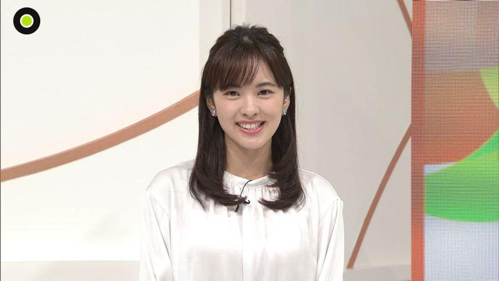 2019年12月02日河出奈都美の画像10枚目