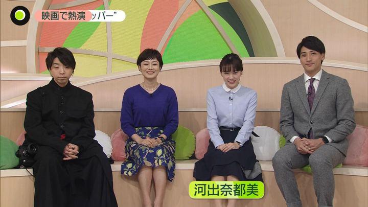 2019年12月03日河出奈都美の画像01枚目