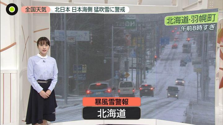 2019年12月03日河出奈都美の画像04枚目