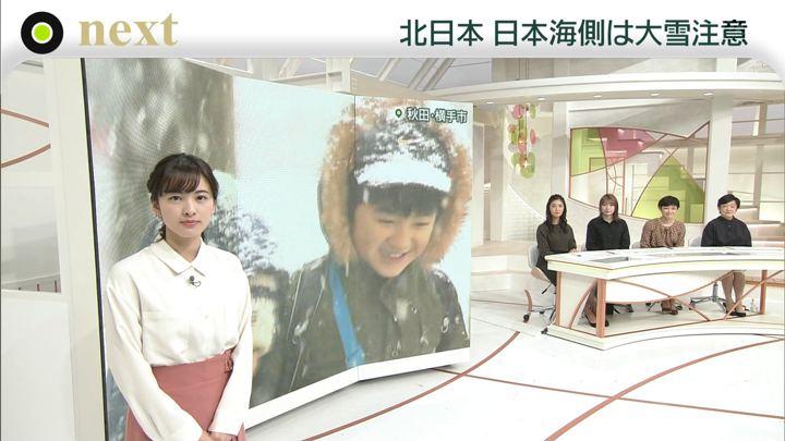 2019年12月04日河出奈都美の画像04枚目