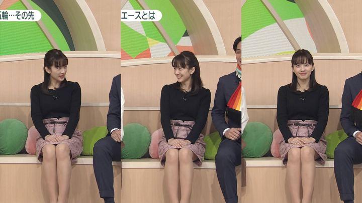 2019年12月09日河出奈都美の画像02枚目