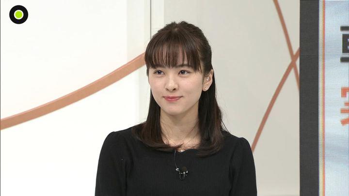 2019年12月09日河出奈都美の画像10枚目