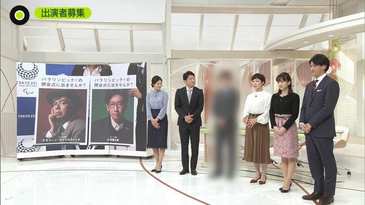 2019年12月09日河出奈都美の画像12枚目