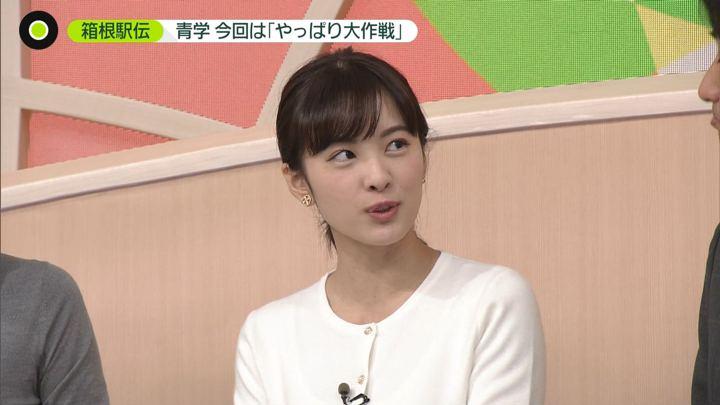2019年12月10日河出奈都美の画像05枚目