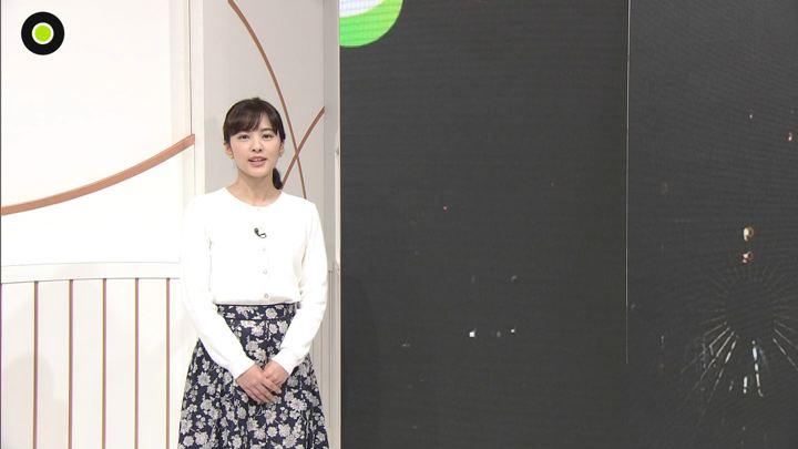 2019年12月10日河出奈都美の画像12枚目