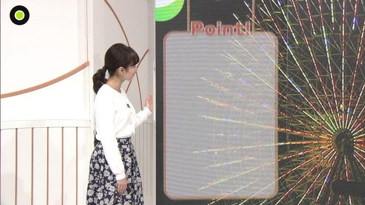 2019年12月10日河出奈都美の画像13枚目