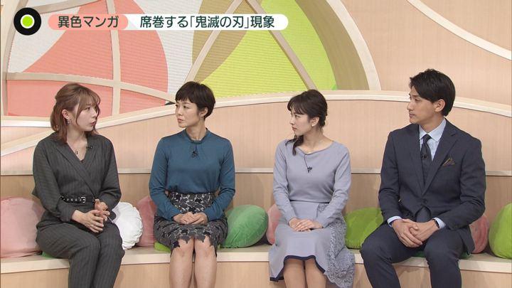 2019年12月11日河出奈都美の画像02枚目