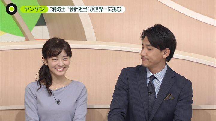 2019年12月11日河出奈都美の画像06枚目