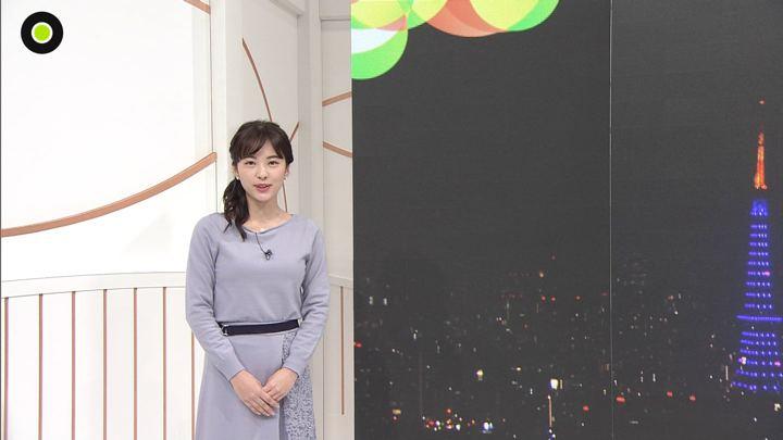 2019年12月11日河出奈都美の画像08枚目
