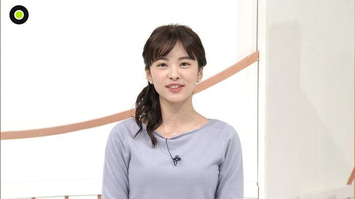 2019年12月11日河出奈都美の画像09枚目