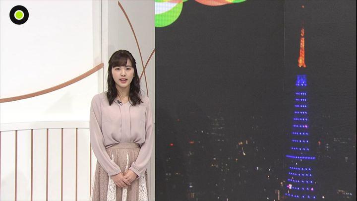2019年12月16日河出奈都美の画像03枚目