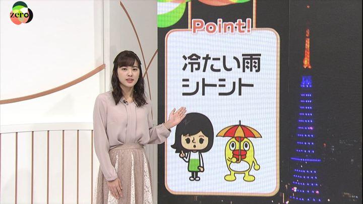 2019年12月16日河出奈都美の画像05枚目