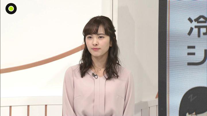2019年12月16日河出奈都美の画像07枚目