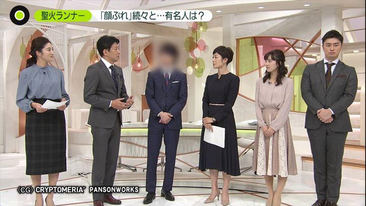 2019年12月16日河出奈都美の画像11枚目