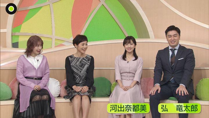 2019年12月18日河出奈都美の画像01枚目