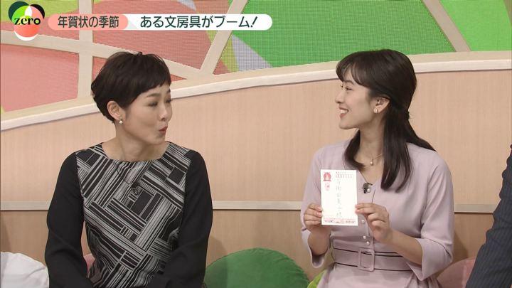 2019年12月18日河出奈都美の画像03枚目