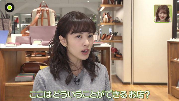 2019年12月18日河出奈都美の画像05枚目