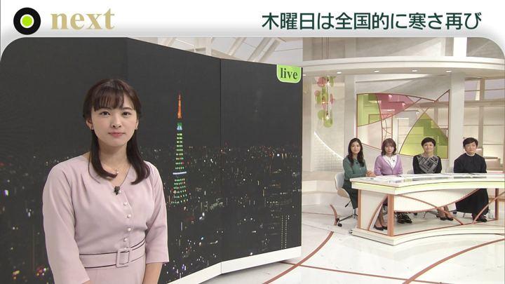 2019年12月18日河出奈都美の画像10枚目