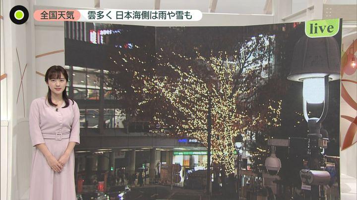 2019年12月18日河出奈都美の画像11枚目