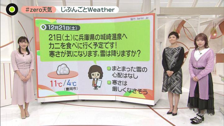 2019年12月18日河出奈都美の画像13枚目