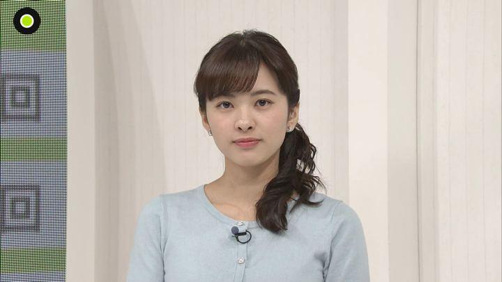 2019年12月23日河出奈都美の画像01枚目