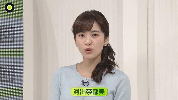 2019年12月23日河出奈都美の画像02枚目