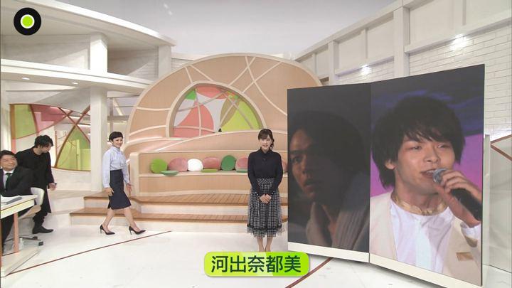 2019年12月24日河出奈都美の画像01枚目