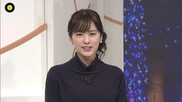 2019年12月24日河出奈都美の画像10枚目