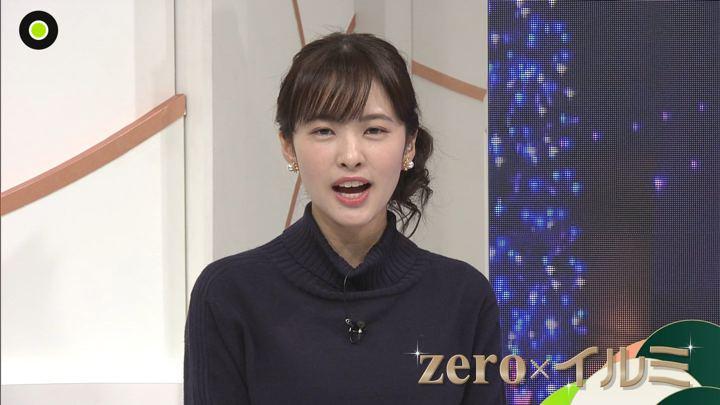 2019年12月24日河出奈都美の画像11枚目
