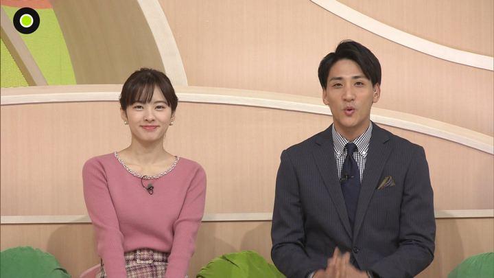 2019年12月25日河出奈都美の画像01枚目