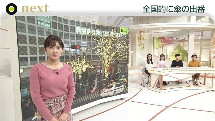 2019年12月25日河出奈都美の画像06枚目