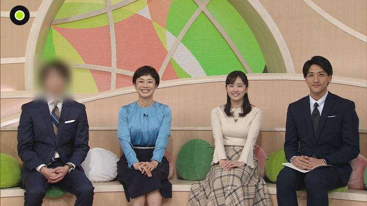 2020年01月06日河出奈都美の画像06枚目