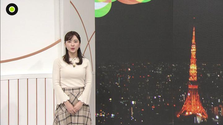 2020年01月06日河出奈都美の画像08枚目