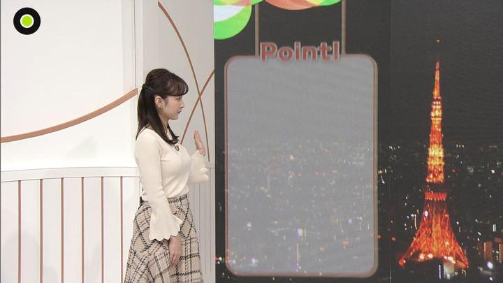 2020年01月06日河出奈都美の画像09枚目
