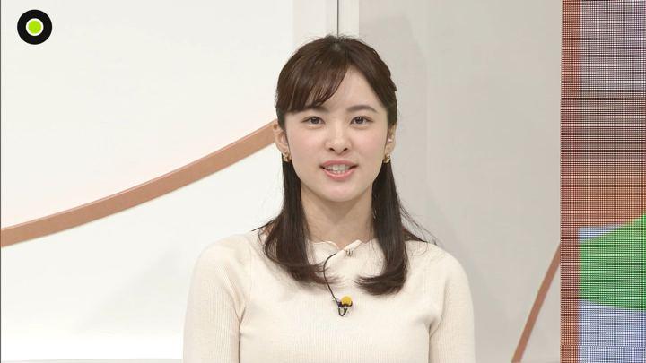 2020年01月06日河出奈都美の画像11枚目