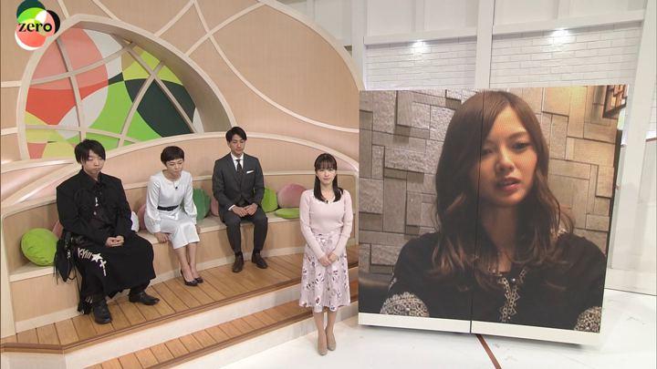 2020年01月07日河出奈都美の画像01枚目