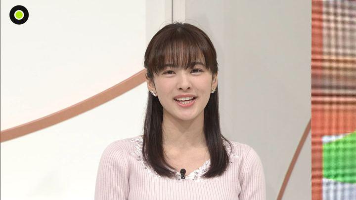 2020年01月07日河出奈都美の画像09枚目