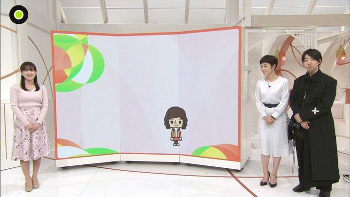 2020年01月07日河出奈都美の画像10枚目