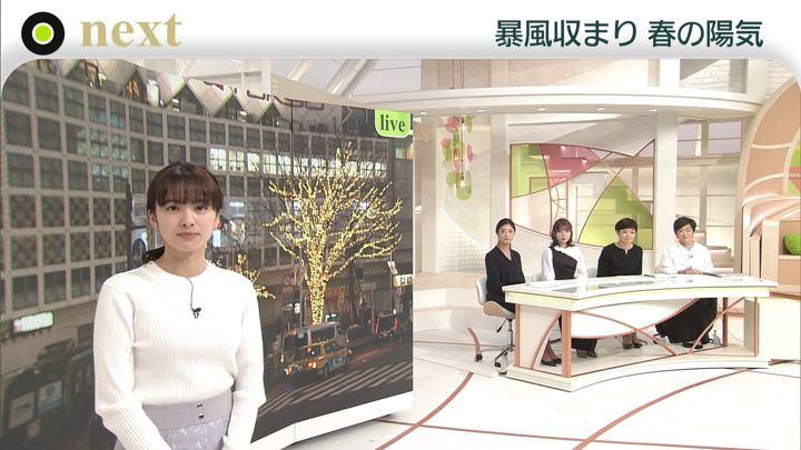 2020年01月08日河出奈都美の画像01枚目