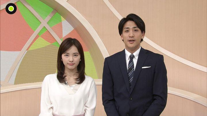 2020年01月20日河出奈都美の画像01枚目