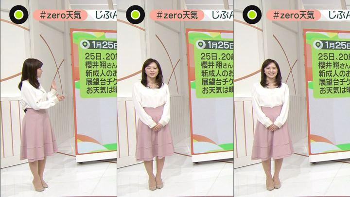 2020年01月20日河出奈都美の画像10枚目